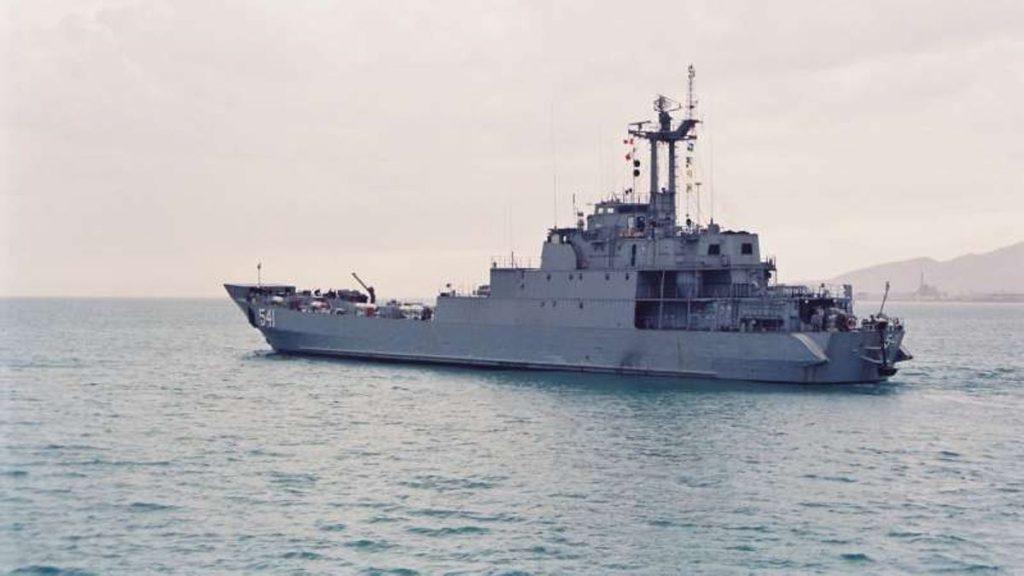 KRI Teluk Jakarta Çıkarma Gemisi