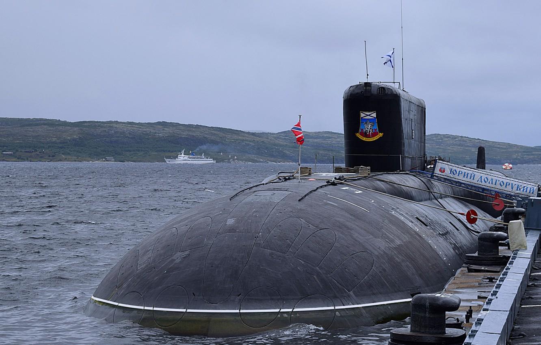 885 Yasen sınıfı denizaltı