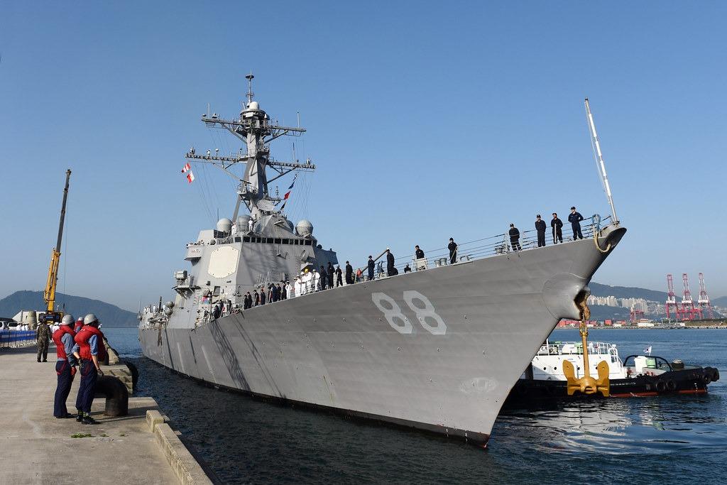 ABD Donanması DDG-88