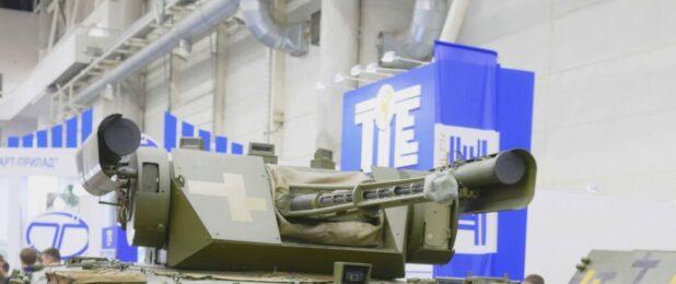 Techlmpex şirketi, Ukrayna