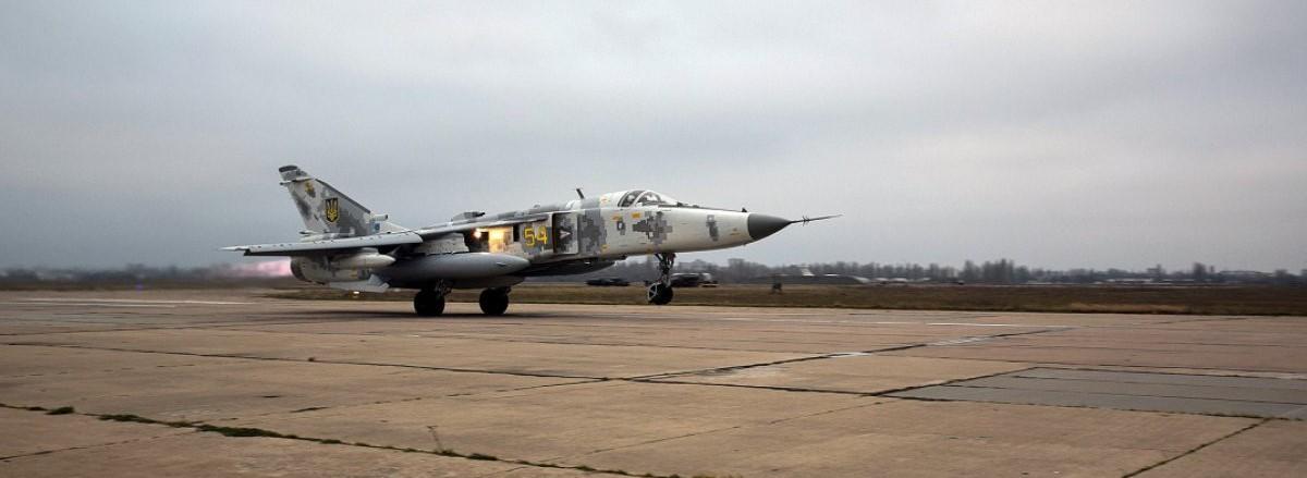 su-24mr ukrayna
